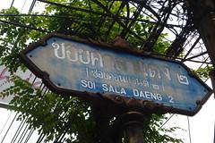 Soi Sala Daeng 2