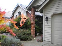 Old House Paint Colors (beige)