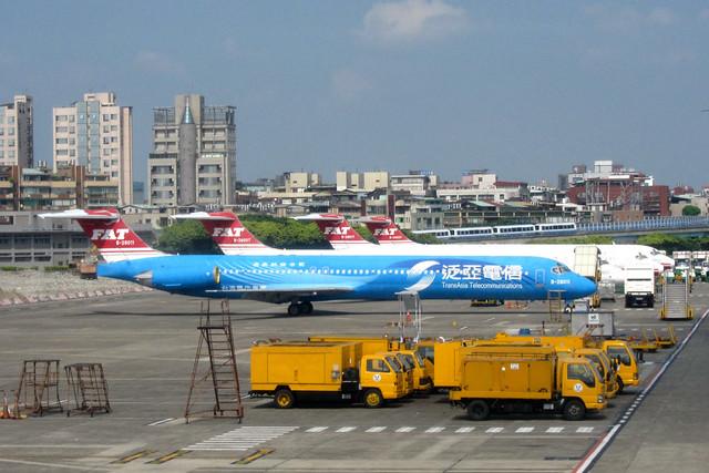 FAT MD-82(B-28011)