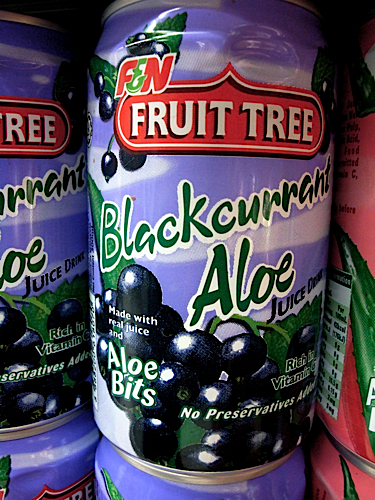 Black Currant Aloe Drink