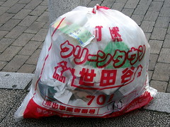 store garbage bag #1574