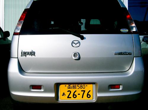 Modelo de Mazda.