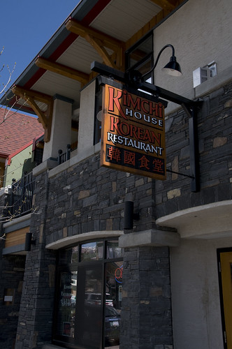 Entrance of the Only Korean Restaurant in Jasper