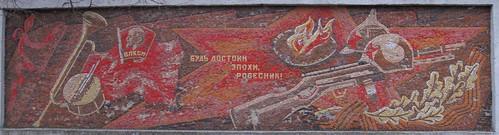 Old Soviet mosaic, Vinnitsa