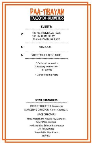 100K Event Details