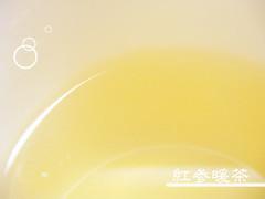 紅参暖茶の茶 体が冷えそうな時に飲むお茶、『紅参暖茶(こうじんだんちゃ)』