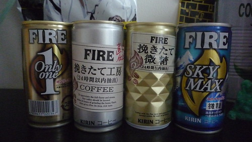 In the Line of Fire - Kirins Brand (as seen in my office).