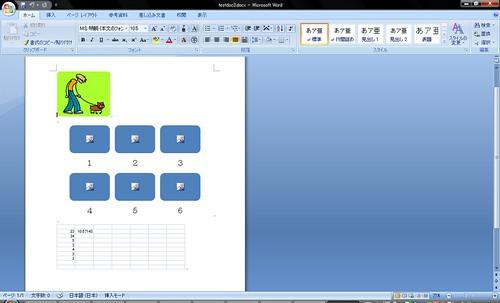 Test Document 3 on Microsoft Word 2007 SP2