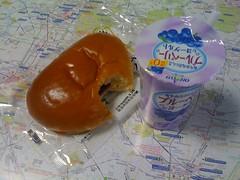 Last breakfast in Tokyo