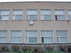 Aurora School