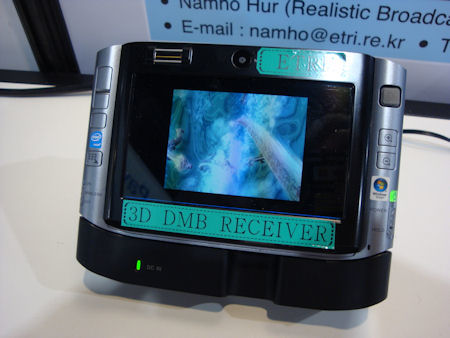 Digital Mobile Broadcasting 3D Receiver
