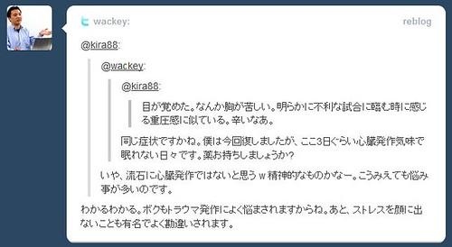 タンブラーTwitter by you.