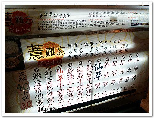 [美食.中壢]中壢夜市~平日人潮少 @VIVIYU小世界