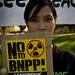 Hundreds form 'No to BNPP' solidarity message