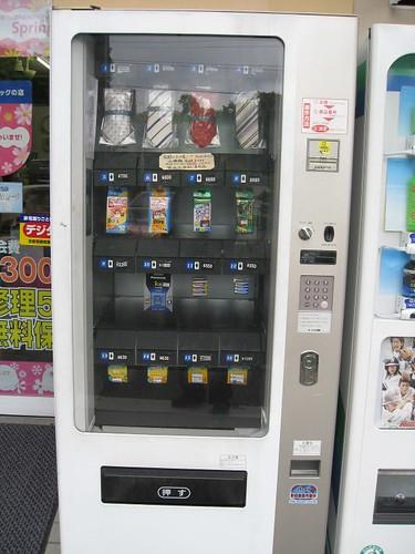 Neckties in the vending machine