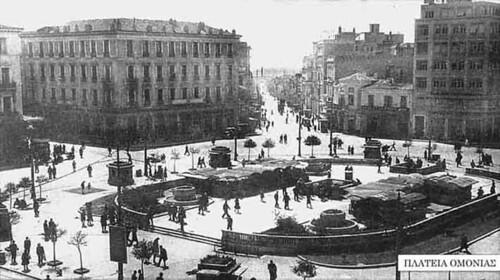 Omonia Square - 1950s