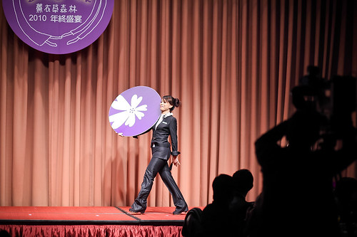 Lavender_Year_Party_2010_412