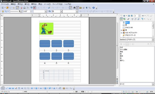 Test Document 3 on OpenOffice.org 3.1 RC2