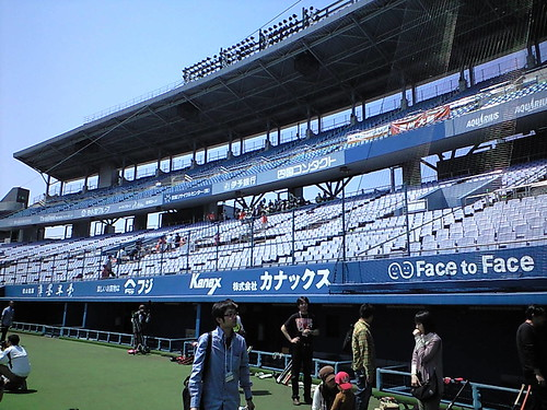 一塁側スタンド@2009マンダリンパイレーツホーム開幕戦_ブロガー特別観戦ツアー_坊ちゃんスタジアム