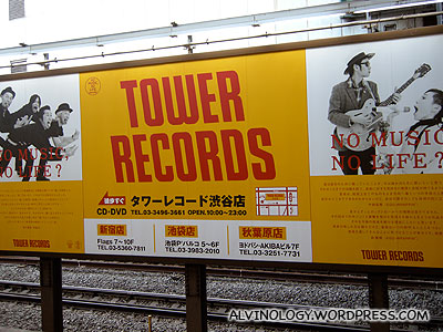 Tower Records used to be cool too in Singapore before HMV came in