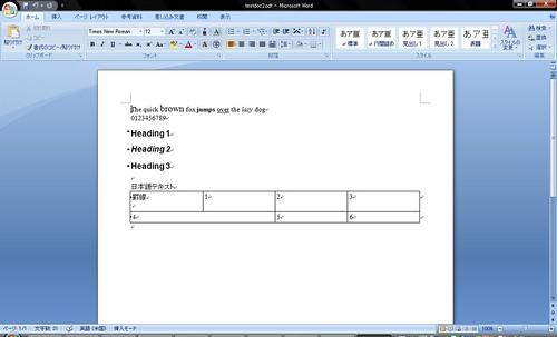 Test Document 2 on Microsoft Office 2007 SP2