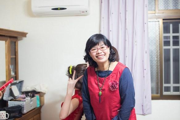 崇寶&韶芳文定之囍0134