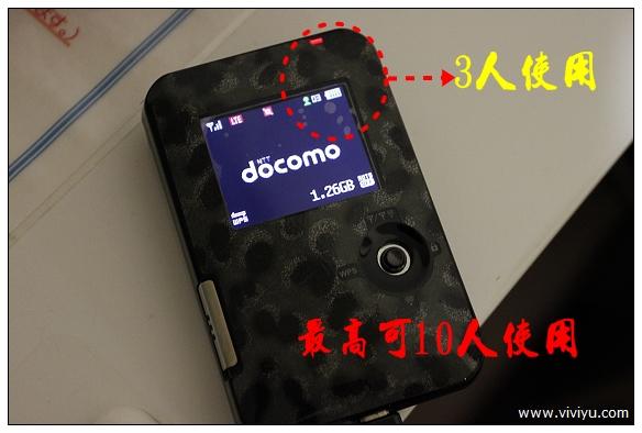 [體驗]宇創Wi-5 DOMO~在日本隨時有網路.穩定不斷線(文末有優惠) @VIVIYU小世界