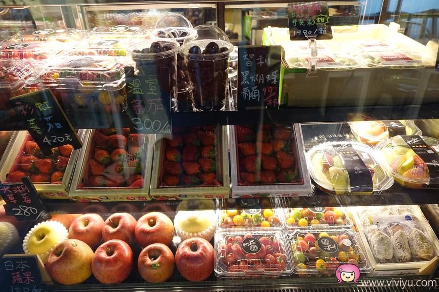 [中壢.美食]果家GOU JIA Fruit & Juice.草莓格格駕到~草莓雞雞叫.少女心大爆發 @VIVIYU小世界