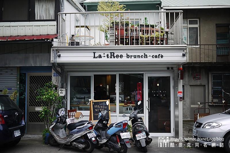 樹兒早午餐