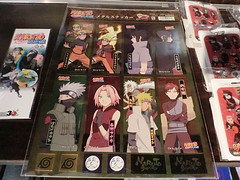 """TAC Naruto 16 • <a style=""""font-size:0.8em;"""" href=""""http://www.flickr.com/photos/66379360@N02/8956809631/"""" target=""""_blank"""">View on Flickr</a>"""