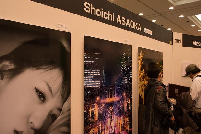 Shoichi ASAOKA