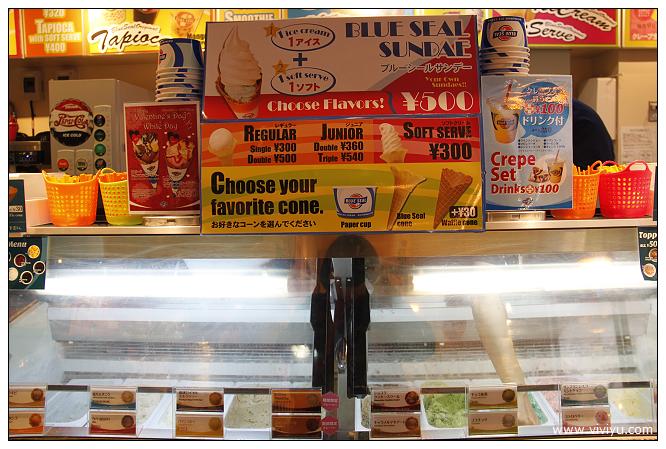 [沖繩.自駕]沖繩必吃美食.BLUE SEAL美浜店~美國村摩天輪美景 @VIVIYU小世界