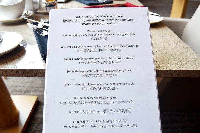 千禧酒店 早餐4.jpg