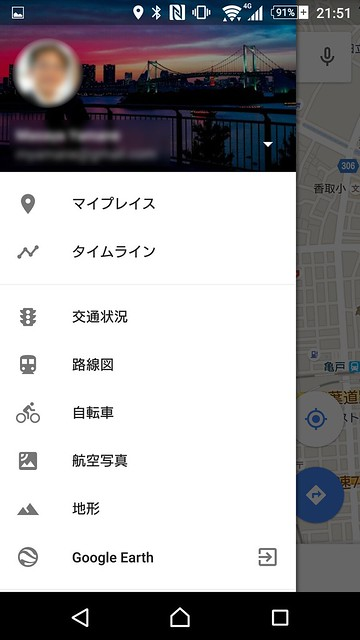 Screenshot_2015-07-24-21-51-09