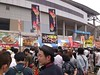 Photo:北本トマトカレーに並んでる。厚木シロコロホルモンと富士宮やきそばは相変わら ず大人気で長蛇の列。 By