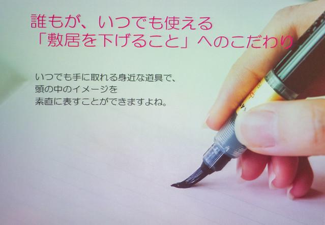 DSC09938