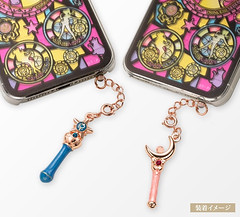 """sailor moon stick 5 • <a style=""""font-size:0.8em;"""" href=""""http://www.flickr.com/photos/66379360@N02/10955825183/"""" target=""""_blank"""">View on Flickr</a>"""