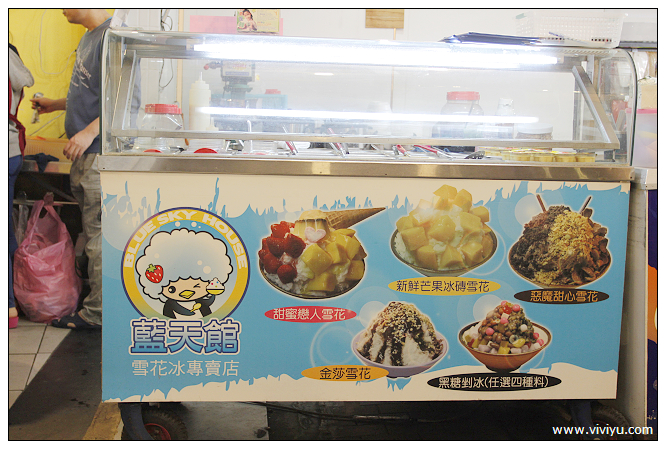 [台北.美食]樂華夜市.吃透海~中永和地區最大夜市 @VIVIYU小世界
