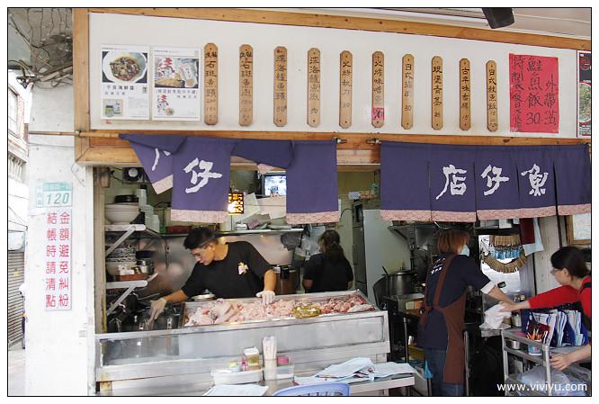 [台南.美食]山記魚仔店.新鮮魚穫&冰仔市.霜淇淋 @VIVIYU小世界