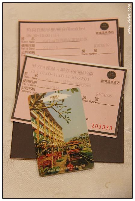 台東,旅遊,鹿鳴,鹿鳴酒店 @VIVIYU小世界