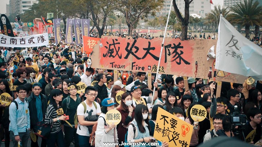 超多人參加反核繞街活動