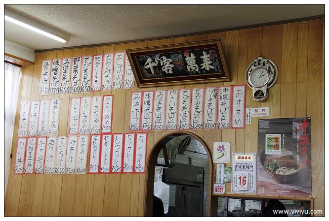 [沖繩.自駕]美國村附近美食~みはま食堂(MIHAMA).大份量沖繩麵 @VIVIYU小世界