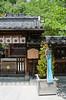 Photo:Kitano Tenma Shrine By