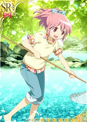 """Madoka 12 • <a style=""""font-size:0.8em;"""" href=""""http://www.flickr.com/photos/66379360@N02/14753300619/"""" target=""""_blank"""">View on Flickr</a>"""