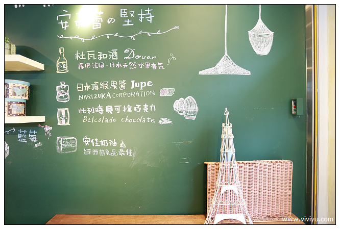 桃園,楊梅,洋菓子,甜點,美食,蛋糕,麵包 @VIVIYU小世界