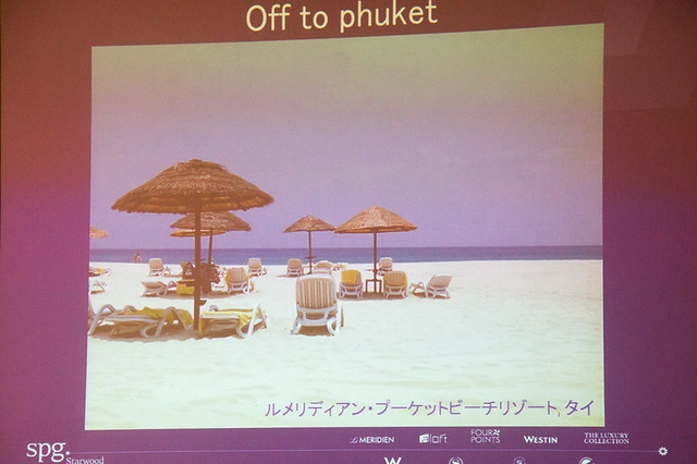 Off to phuket