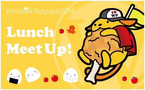WordFes Nagoya 2014 Lunch Meet Up!