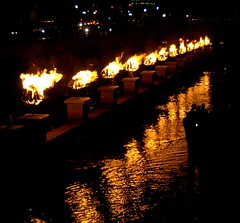 Fires on the Wall at Memorial Park