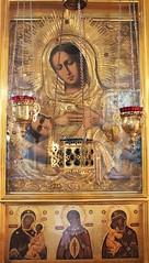 Освящение новонаписанных икон Божией Матери