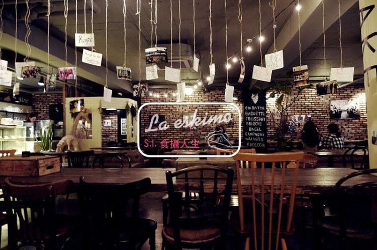 韓國咖啡| 首爾新沙洞適合歇腳的紐約風咖啡店~沒點「派」別說你有去⎮la eskimo